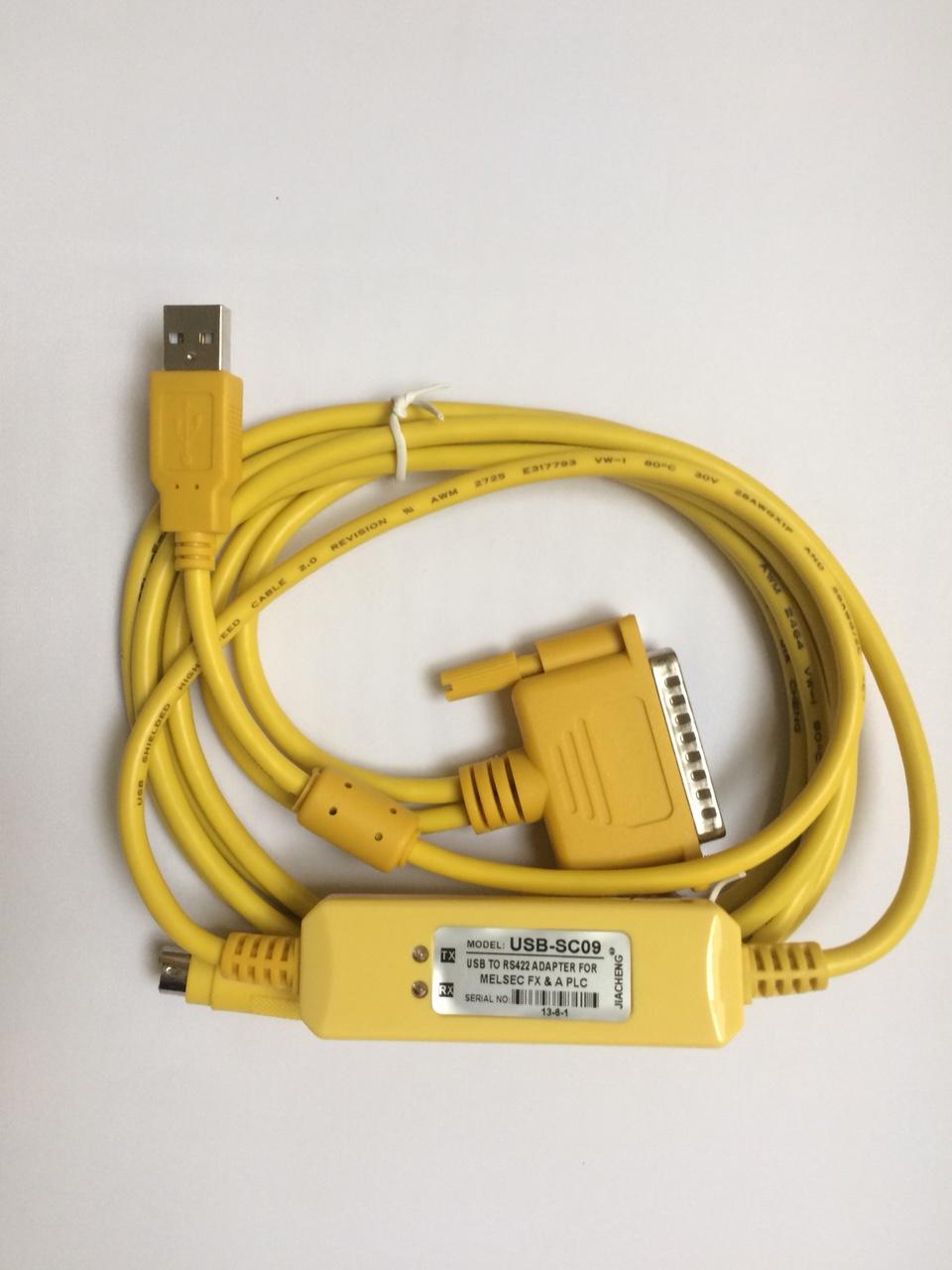 USB JIACHENG SC09-FX