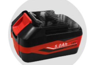 Pin sạc Keyang 18V – 5.0Ah (Dùng cho các Model: DG18BL-100S, DW18BLA, HD18BL)    (2021.07.20)  <br /> Stock