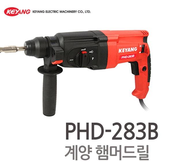 may-khoan-PHD-283B